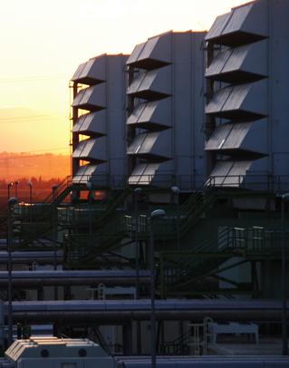 شرکت تولید نیروی آذرخش